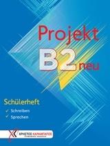 Projekt B2 neu: Schülerheft