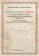 Édication et socialisme