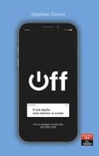 Off: Η ζωή αρχίζει όταν κλείνεις το κινητό