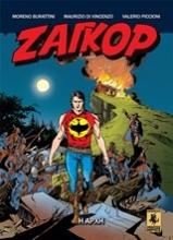 Ζαγκόρ: Η αρχή