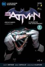 Batman: Ο θάνατος της οικογένειας Β΄