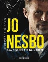 Ημερολόγιο 2020 Jo Nesbo
