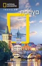 National Geographic Traveler: Πράγα