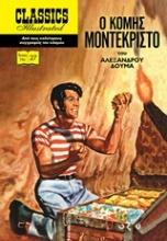 Ο κόμης Μοντεκρίστο