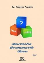 Deutsche Grammatik üben