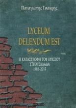 Lyceum Delendum est