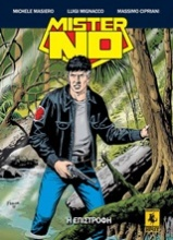 Mister No: Η επιστροφή