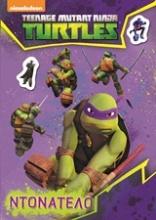 Turtles: Ντονατέλο
