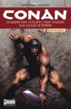 Conan: Η κόρη του γίγαντα των πάγων και άλλες ιστορίες