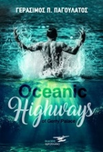 Oceanic Highways of Gerry Palace