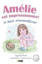 Amélie est impressionnée!
