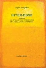 Inter-Esse