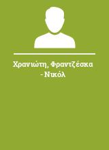 Χρανιώτη Φραντζέσκα - Νικόλ