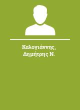 Καλογιάννης Δημήτρης Ν.