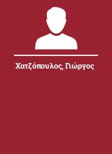 Χατζόπουλος Γιώργος