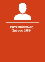 Γιαννακόπουλος Σπύρος 1981-