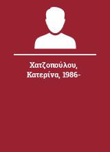 Χατζοπούλου Κατερίνα 1986-