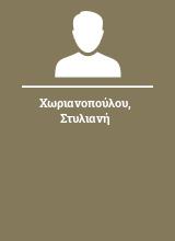 Χωριανοπούλου Στυλιανή