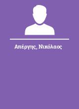 Απέργης Νικόλαος