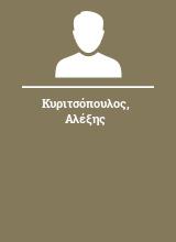 Κυριτσόπουλος Αλέξης