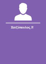 Χατζόπουλος Ρ.