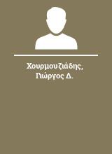 Χουρμουζιάδης Γιώργος Δ.