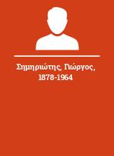 Σημηριώτης Γιώργος 1878-1964