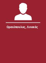 Ωραιόπουλος Λουκάς