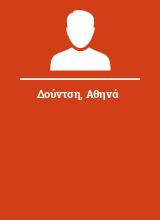 Δούντση Αθηνά