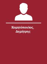 Κομητόπουλος Δημήτρης