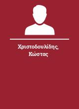Χριστοδουλίδης Κώστας