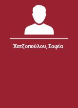 Χατζοπούλου Σοφία