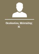 Θεοδοσίου Μιλτιάδης Ν.
