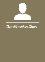 Παπαδόπουλος Σίμος