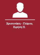 Χριστινάκη - Γλάρου Ειρήνη Π.