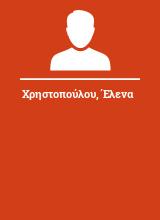 Χρηστοπούλου Έλενα
