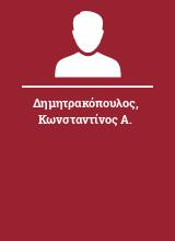 Δημητρακόπουλος Κωνσταντίνος Α.