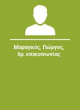 Μαραγκός Γιώργος δρ. επικοινωνίας