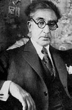 Καβάφης Κωνσταντίνος Π. 1863-1933