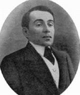 Χρηστομάνος Κωνσταντίνος 1867-1911